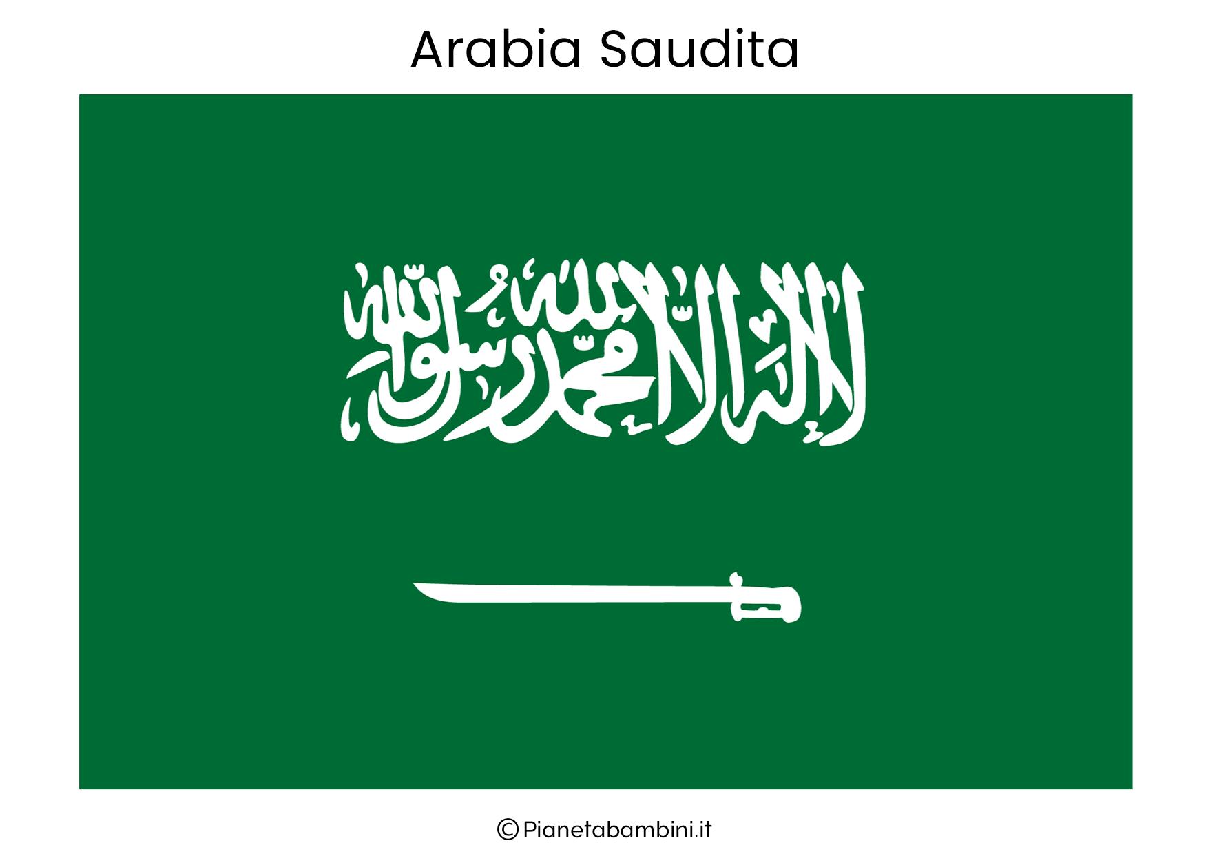 Bandiera dell'Arabia Saudita da stampare