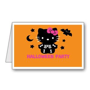 Immagine del biglietto di Halloween n 7