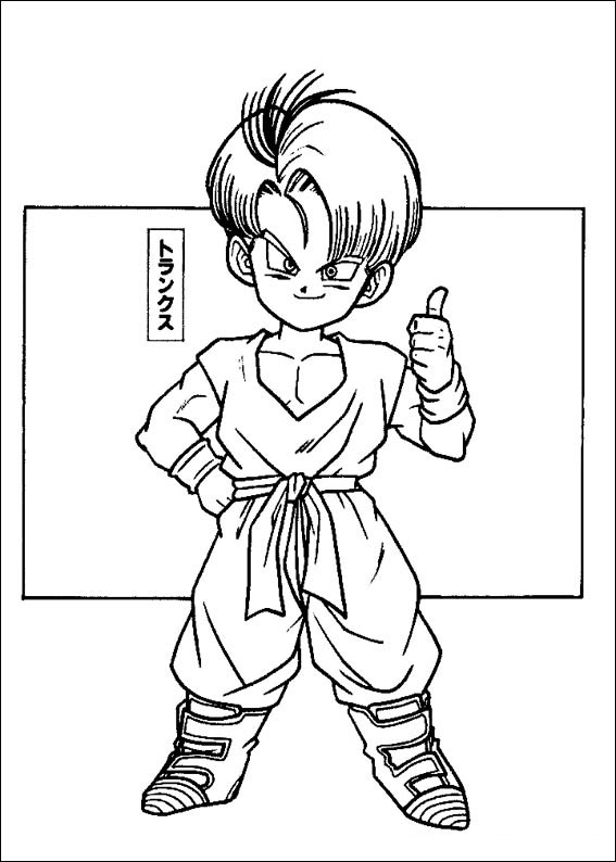 Dragon-Ball-Z_67