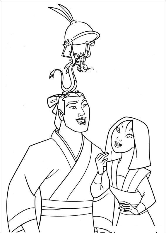Mulan_44