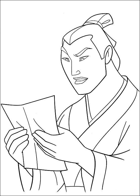 Mulan_46