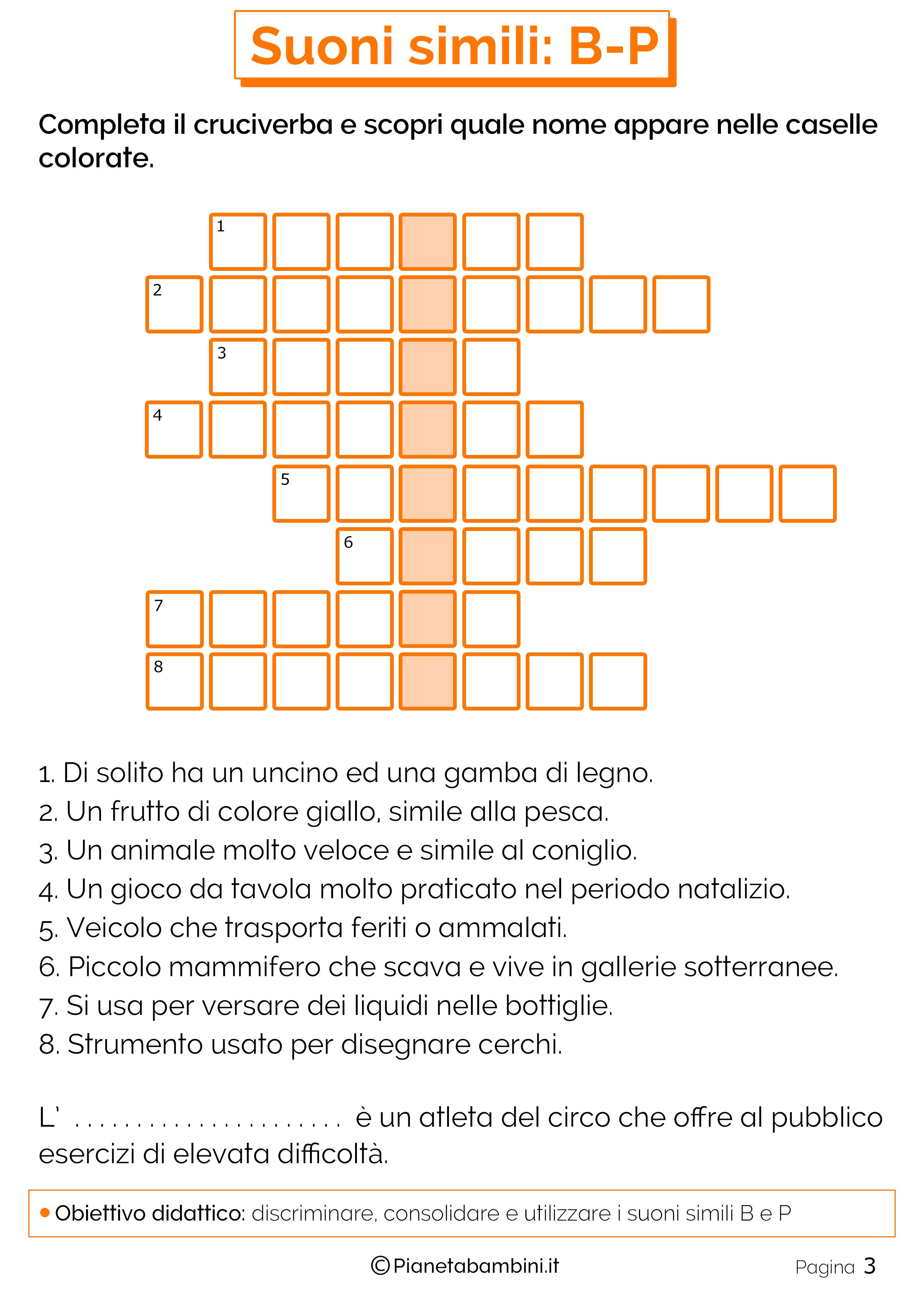Schede didattiche sui suoni simili B e P pagina 6