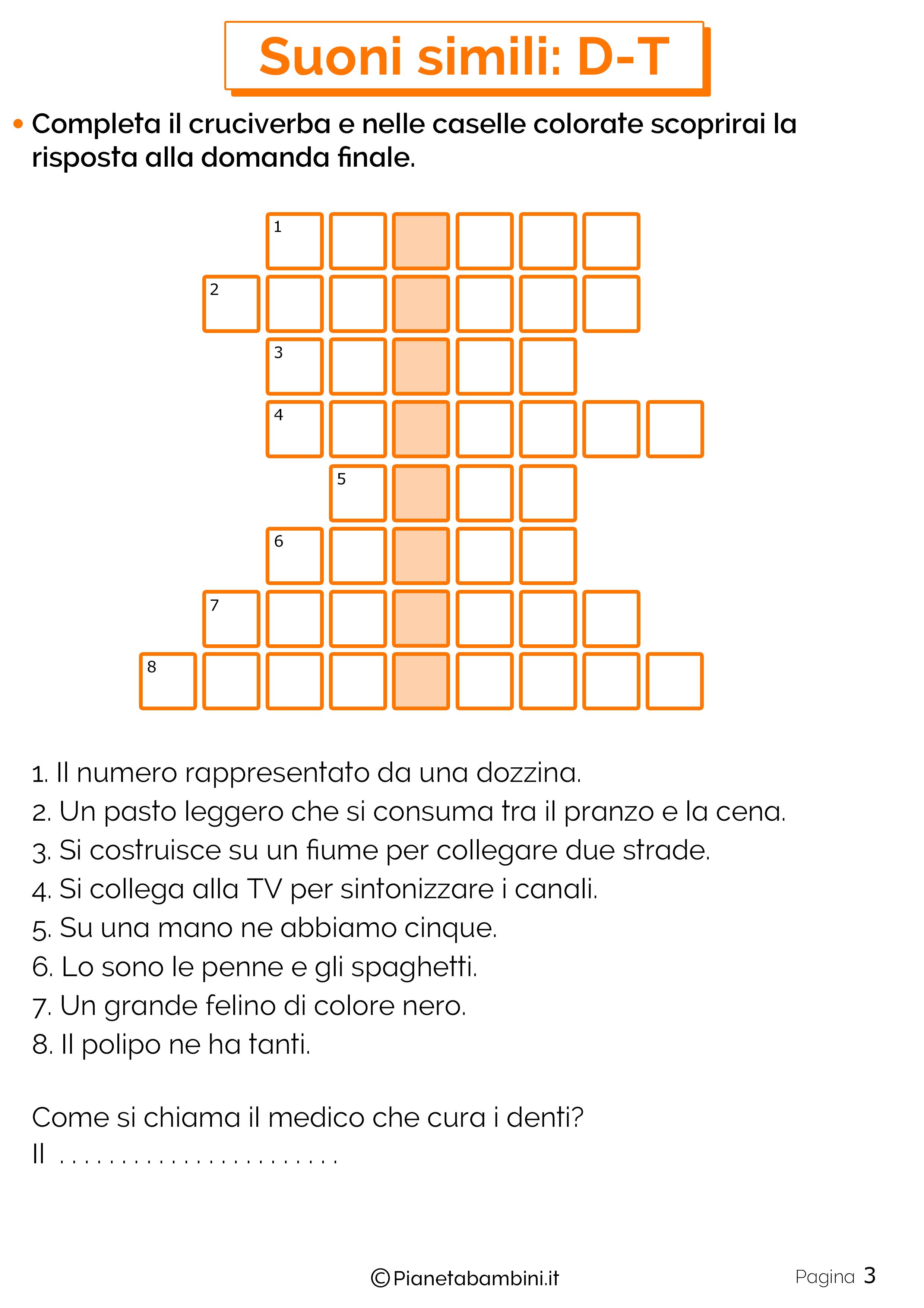 Schede didattiche sui suoni simili D o T pagina 3