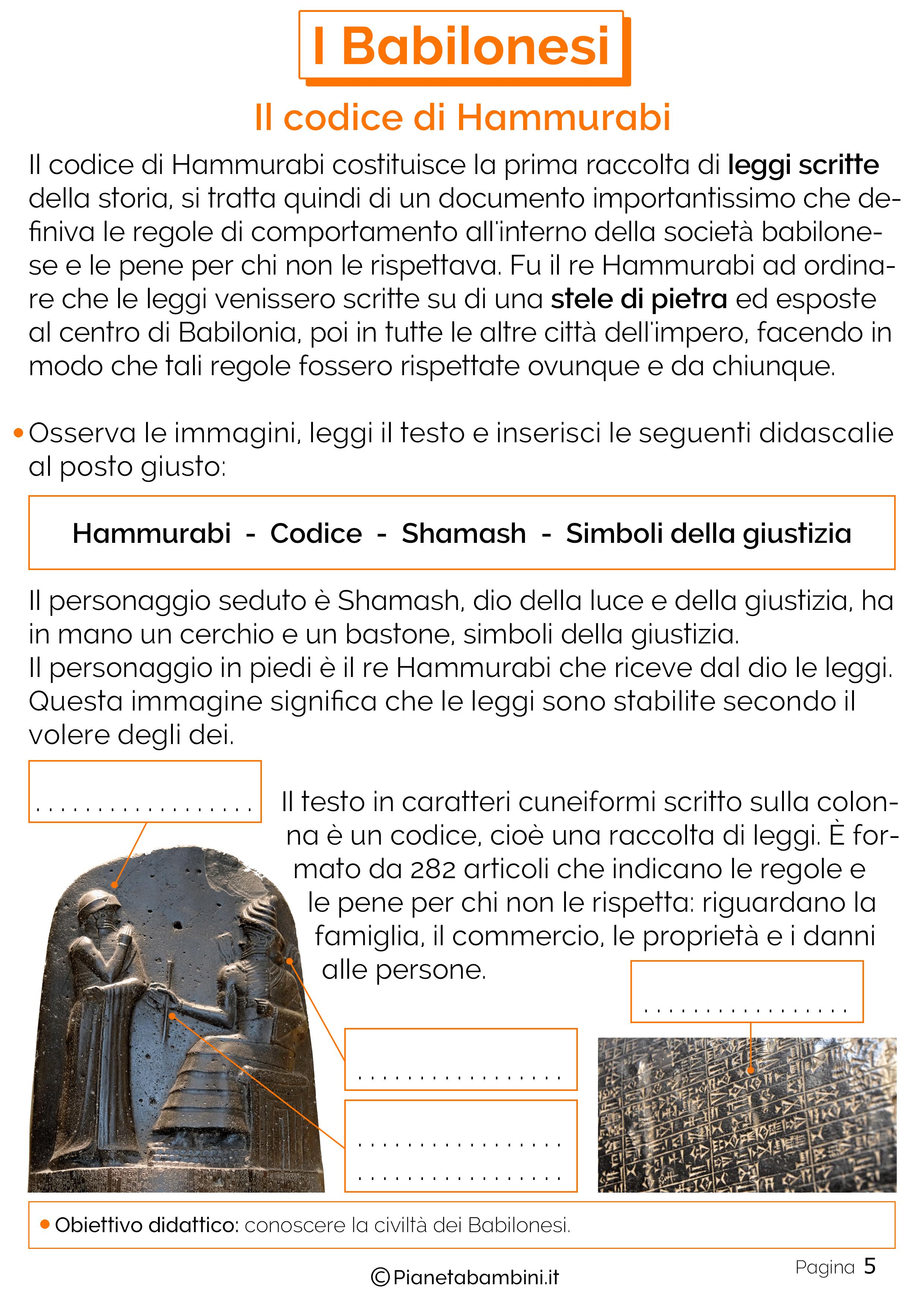 Schede didattiche sul codice di Hammurabi