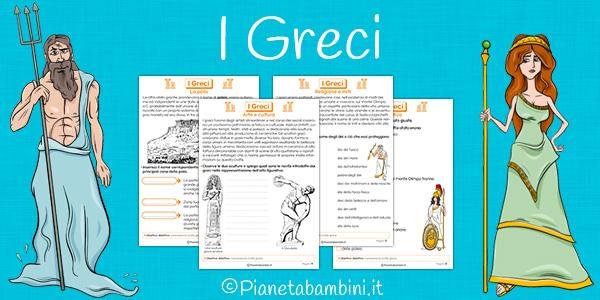Teoria ed esercizi sui greci per la scuola primaria da stampare gratis